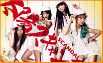 Taiyou Scandalous Thumbnail